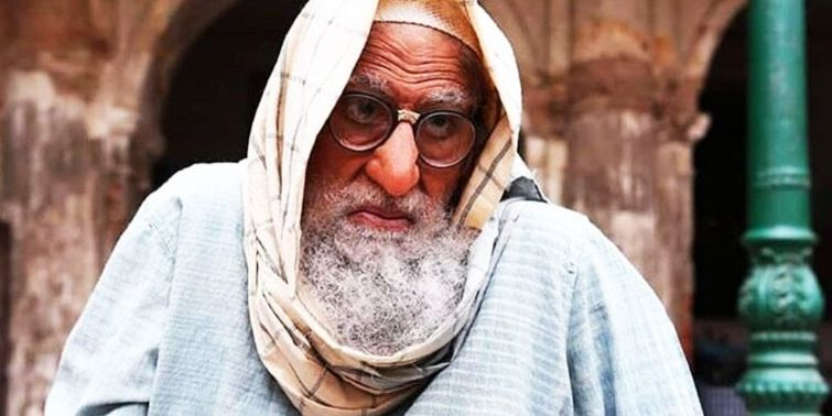 Gulabo Sitabo Amitabh Bachchan Suffers 'Withdrawal Symptoms' With Films Completion