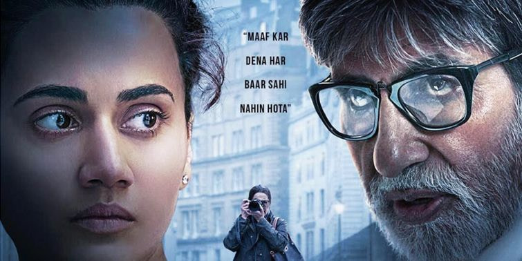 Badla Movie Review Amitabh Bachchan's Film Will Tempt You, If You Haven't Watched The Invisible Guest