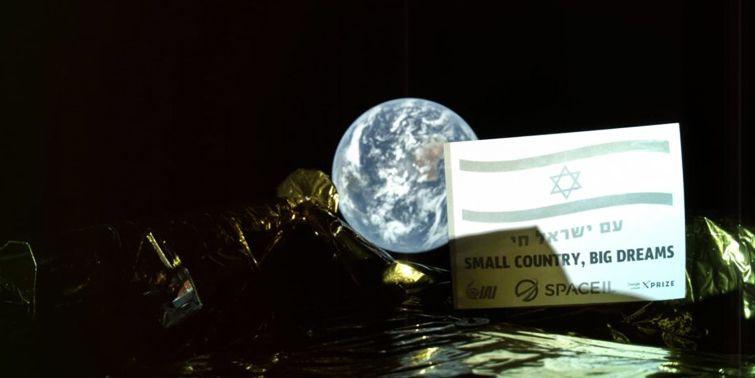 Beresheet First Lunar Space Shuttle By Israel Sends Selfie 37,600 Kilometers From Earth