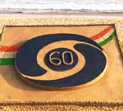 'Doordarshan (DD) The DNA Of India' Doordarshan Turns 60 Years, People Getting Melancholic